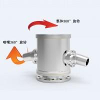旋转喷射器(多功能)KD-JBQ 多个喷射设备
