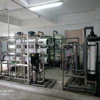 苏州纯水设备 工业纯水设备 纯水水处理设备