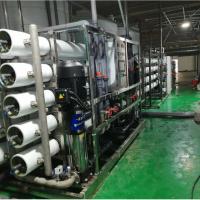 苏州超纯水设备 电路板超纯水 清洗超纯水