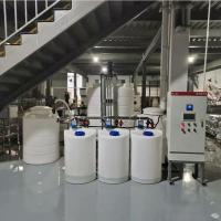 苏州研磨废水处理设备|抛光废水处理设备|废水处理设备厂家