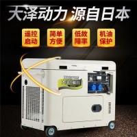 6kw静音柴油发电机TO7600ET-J参数详细介绍