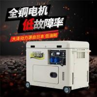 8kw静音柴油发电机TO9800ET-J参数详细介绍
