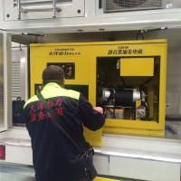 40KVA永磁柴油发电机TO42000ET参数详细介绍