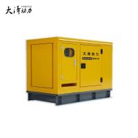 75kw水冷静音柴油发电机TO78000ET参数详细介绍