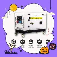 7kw静音汽油发电机TOTO7参数详细介绍