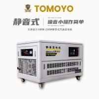 10kw静音汽油发电机TOTO10参数详细介绍