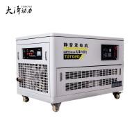 12kw静音汽油发电机TOTO12参数详细介绍