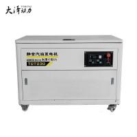 60kw静音汽油发电机TOTO60参数详细介绍