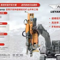 供应液压劈裂机凿岩机挖改钻机钻进分裂矿山开采设备