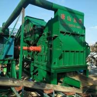 唐山遵化  废钢破碎机