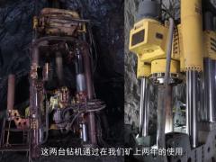 湖南创远天井钻机案例——镜铁山矿