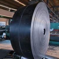 550宽钢丝绳芯输送带价格