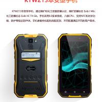 煤矿化工双重防爆手机  本安型防爆手机