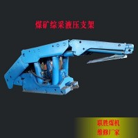 煤矿综采ZZ4400型号支撑掩护式液压支架工作参数