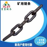 矿用刮板机输送紧凑链条 G80工业吊装链条 锰钢起重链条