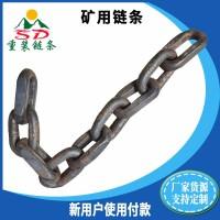 矿用输送链条可定制 锰钢耐磨矿用链条生产厂家新报价