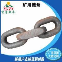 链条生产厂家供应多规格可定制锰钢紧凑链条 矿用输送紧凑链条