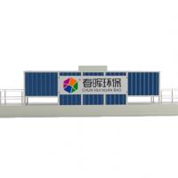 西安春晖环保智能污水处理系统型号WSCH10-400