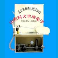 厂家直销ZR-1型乳化油自动比例添加器 乳化液自动配比仪