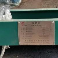 长期供应不锈钢除铁器自动卸料 永磁除铁器 电动吊装除铁器
