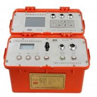 YDT175矿用无线电波透视仪