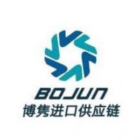 天津清关公司