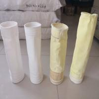 除尘器布袋滤袋 耐高温布袋