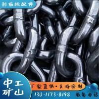 直径18内长64矿用圆环链  破断负荷40T黑漆处理