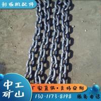生产中长环链条 G80级起重链条 焊接工艺浸漆处理