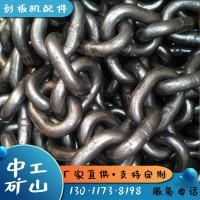 直径25mm及以上的大规格链条 54钢材质