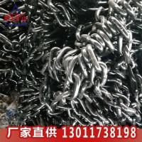 矿用去刺编制圆环链 22*86-9煤溜子链条 圆环链配对长度