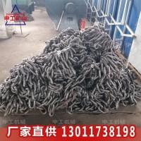 刮板式转载机34x126矿用链条 50米长矿用紧凑链
