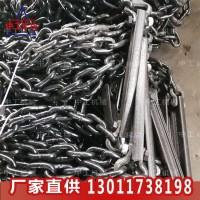 煤矿用22x86刮板机链条 矿用提升设备链条洗煤厂用渗碳链条