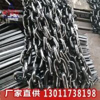 34*126C级刮板机大链 材质25锰钒 圆环链拉力报告