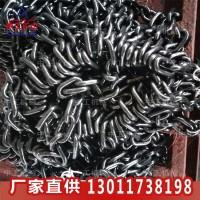 26*92-199圆环链条 热弯编结矿用圆环链