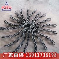 煤矿用26x92-11环圆环链 捞渣机18*64圆环链