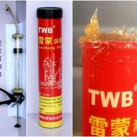 雷蒙磨粉机专用润滑脂