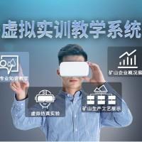 虚拟实训教学系统(vEdu)