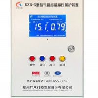 KZB-3型空压机风包超温超压保护装置