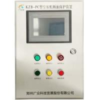 空压机断油保护装置