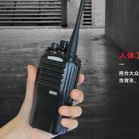 防爆型手持无线对讲机N10Ex