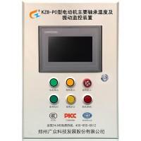 电机保护仪器装置