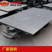 中煤集团MPC15-9平板车