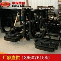山东中煤MLC3-6材料车
