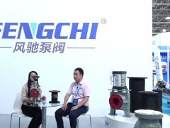 风驰泵阀销售总监吴冠中接受矿库网的采访