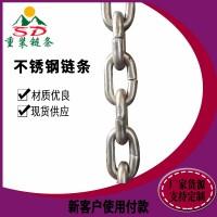 矿用不锈钢链条规格 刮板机输送链条厂家 G80起重圆环链条
