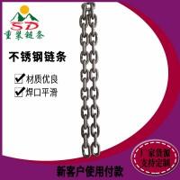 矿用不锈钢链条规格  G80起重圆环链条 刮板机输送链条厂家