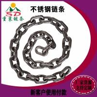 g80不锈钢圆环链条 起重链条吊索具 矿用提升机圆环链条