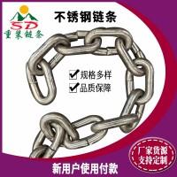 重装链条厂家 矿用刮板机输送链条 g80不锈钢圆环链条