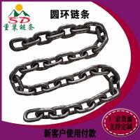 起重吊装索具圆环链条 提升机金属铁链 不锈钢矿用输送链条